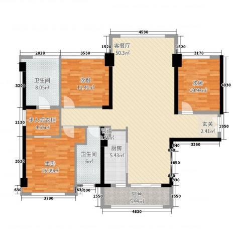 中骏天誉3室1厅2卫1厨166.00㎡户型图