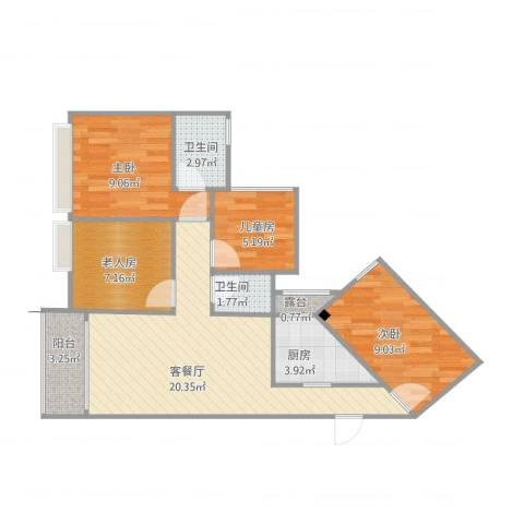 金城源山1-22-54室1厅2卫1厨88.00㎡户型图