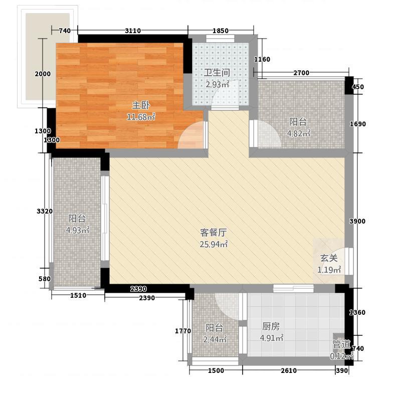观澜国际74.76㎡二号楼标准层C2-1户型2室2厅1卫1厨