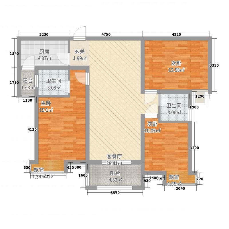 世博一品城12.61㎡帝阔B-户型3室2厅2卫1厨