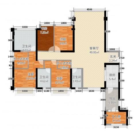 中骏天誉4室1厅3卫1厨124.43㎡户型图