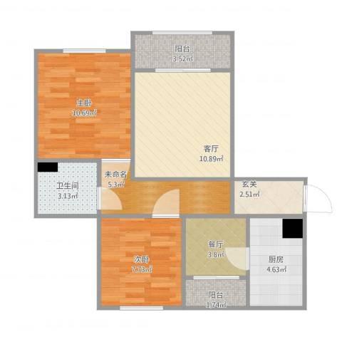 浦江宝邸2室2厅1卫1厨76.00㎡户型图
