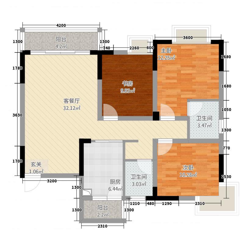 清华蓝湾13112.61㎡1B户型3室2厅2卫1厨