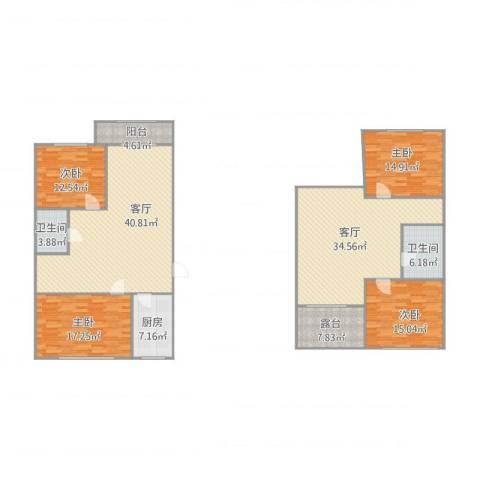 双兴北区4室2厅2卫1厨219.00㎡户型图