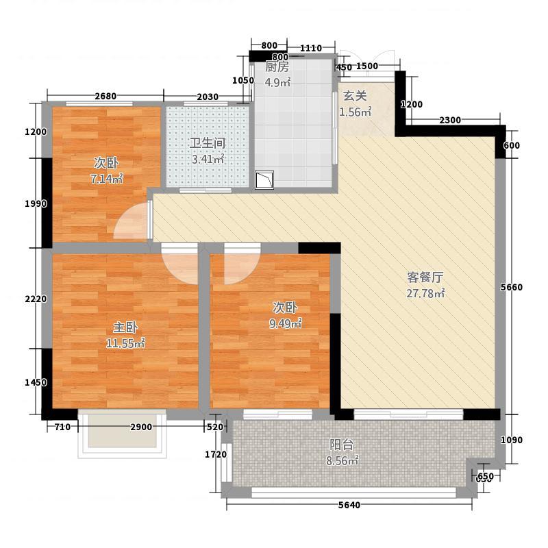 上和家园15.23㎡户型3室2厅1卫1厨