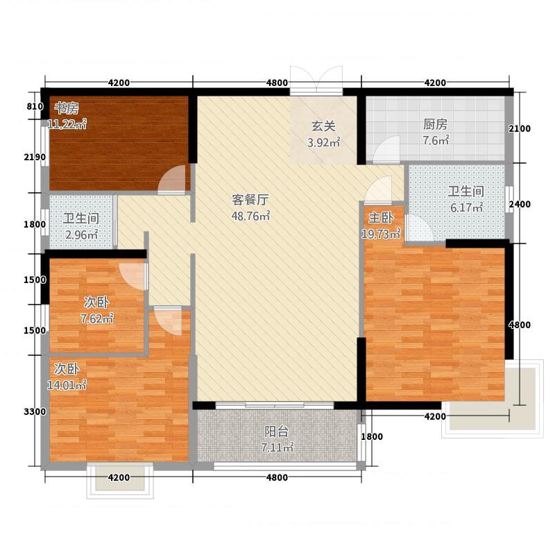 绿谷康都158.70㎡C3户型4室2厅2卫