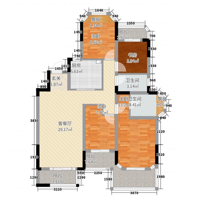 金地湖城艺境135.20㎡一期洋房3幢二层B户型4室2厅2卫1厨