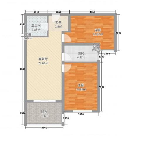 星光城2室1厅1卫1厨68.33㎡户型图