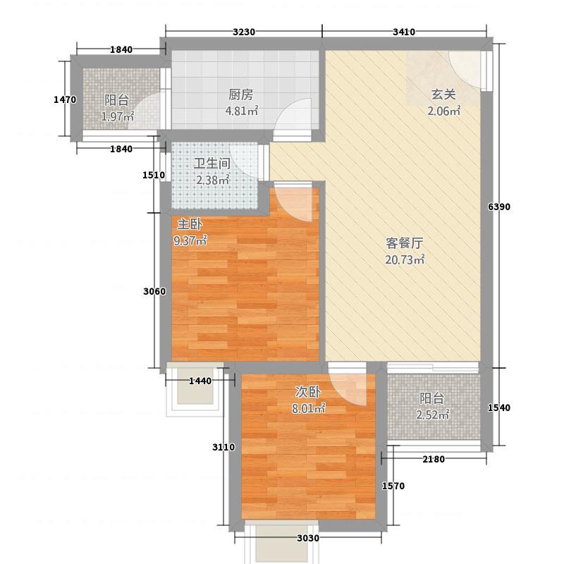 西溪・金港湾6.60㎡B1户型2室2厅1卫1厨