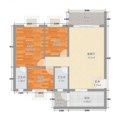 汇星苑3室1厅2卫1厨88.00㎡户型图