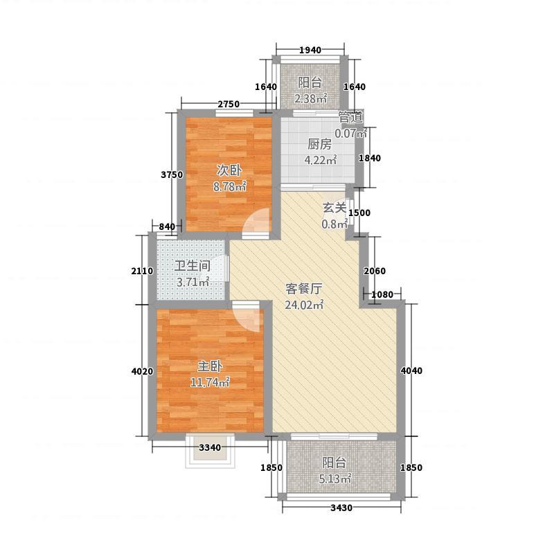 上上海花城三期87.65㎡C1户型2室2厅1卫1厨