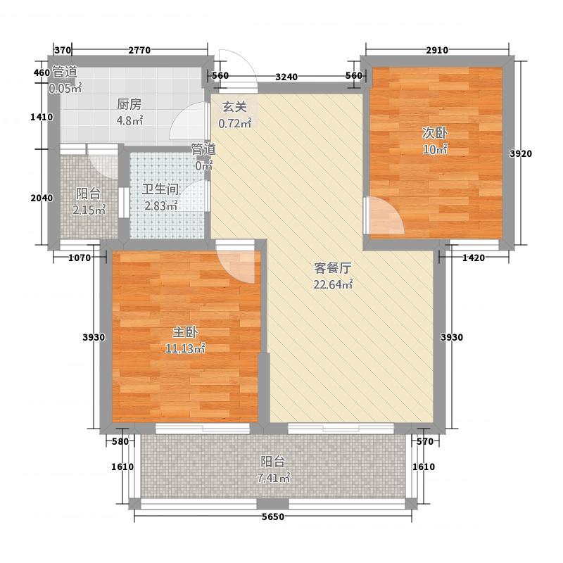 上上海花城三期88.00㎡E2户型2室2厅1卫1厨