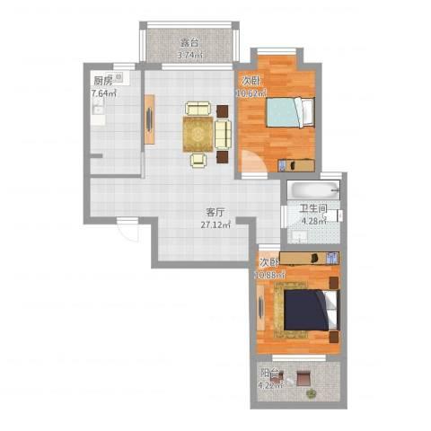 大德世家2室1厅1卫1厨97.00㎡户型图