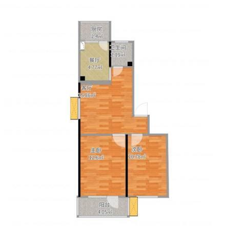华阳佳园2室2厅1卫1厨68.00㎡户型图
