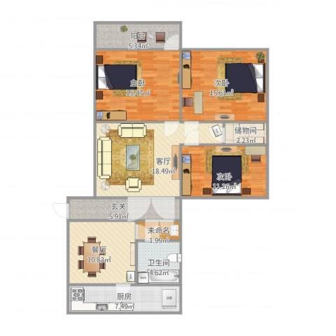 七里堡小区3室2厅1卫1厨135.00㎡户型图