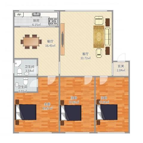 晨光山水3室2厅2卫1厨156.00㎡户型图