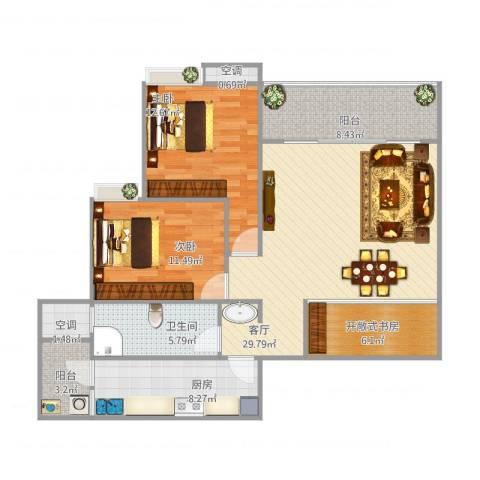 国瑞城三期,922室1厅1卫1厨119.00㎡户型图