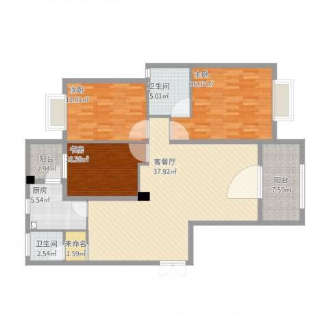 和美星城3室1厅2卫1厨144.00㎡户型图