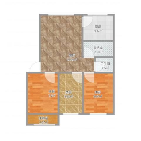 煤炭局宿舍3室2厅1卫1厨62.00㎡户型图