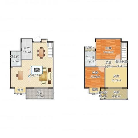 保利罗兰春天2室1厅2卫1厨165.00㎡户型图