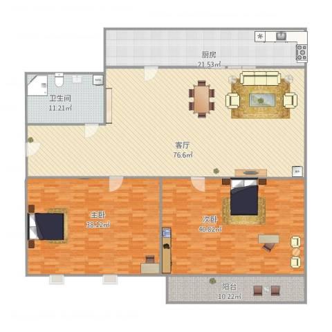 化纤小区2室1厅1卫1厨260.00㎡户型图