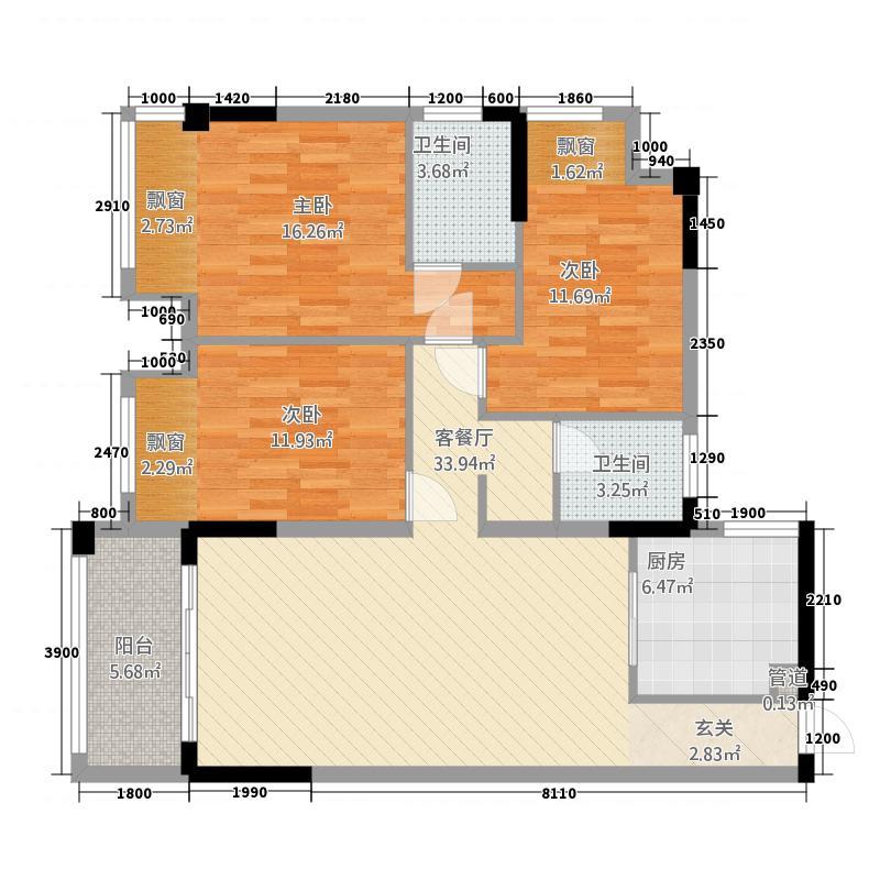 玉柴第壹城23211.73㎡2#户型3室2厅2卫1厨