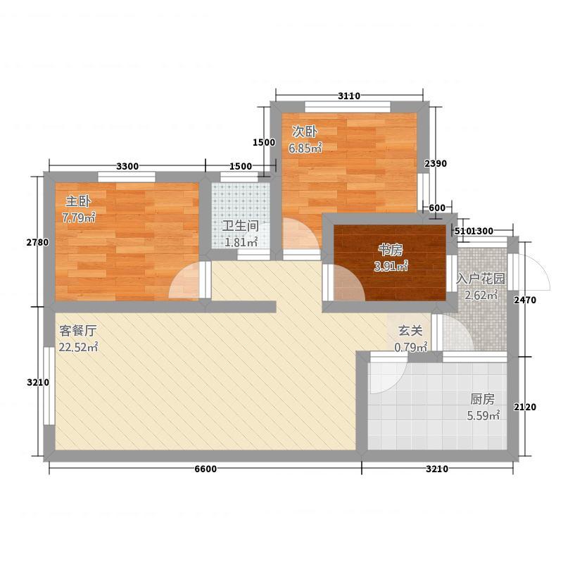 立根尚城B型 户型2室2厅1卫1厨