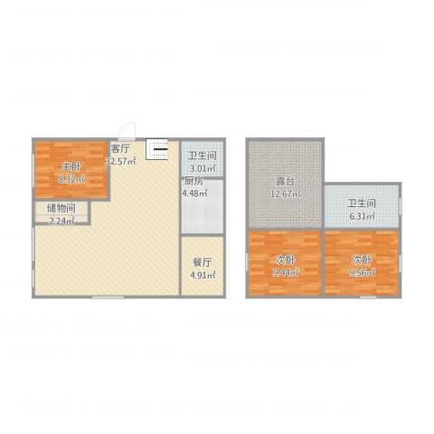 大华香榭美颂3室2厅2卫1厨126.00㎡户型图