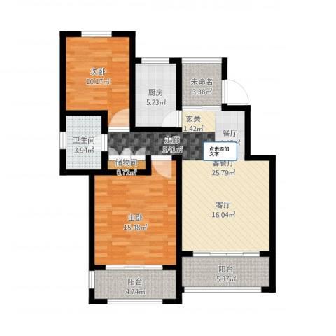 星河蓝湾2室1厅1卫1厨110.00㎡户型图