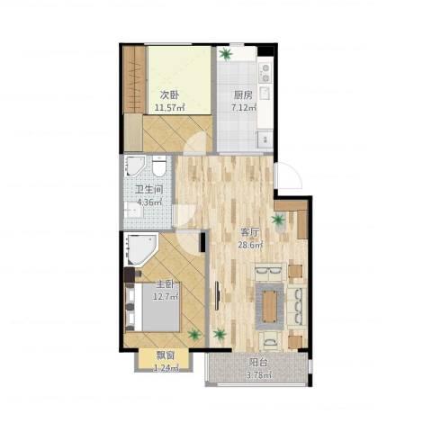 北华家园2室1厅1卫1厨87.00㎡户型图