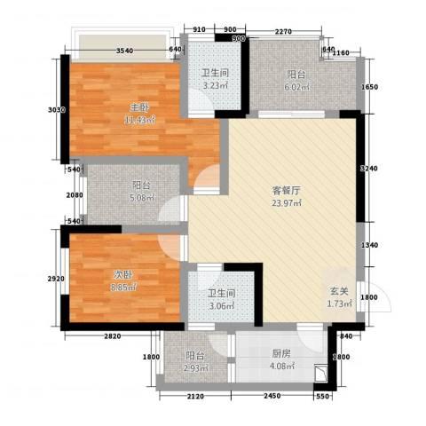 帝景名苑别墅2室1厅2卫1厨102.00㎡户型图