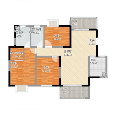 花样年别样城3室1厅2卫1厨142.00㎡户型图