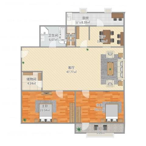 北全福小区2室2厅1卫1厨164.00㎡户型图