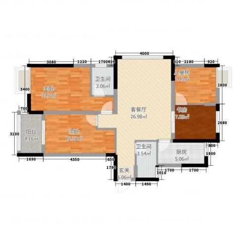 小天鹅家舍4室1厅2卫1厨84.35㎡户型图
