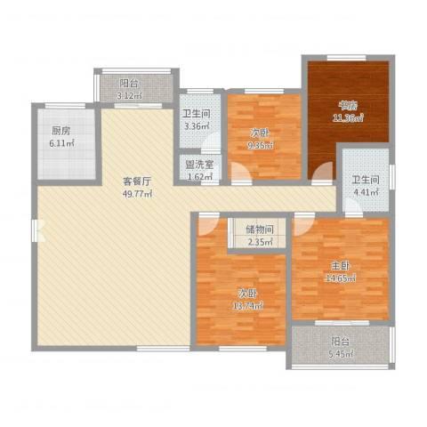 中山小区4室2厅2卫1厨179.00㎡户型图