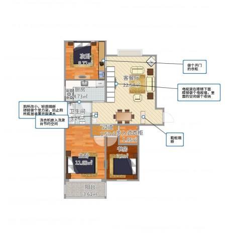 怡心苑高层3室1厅2卫1厨89.00㎡户型图