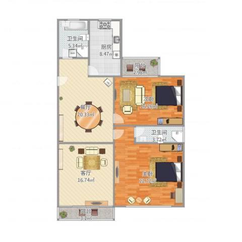 恒大星级公寓2室2厅2卫1厨134.00㎡户型图
