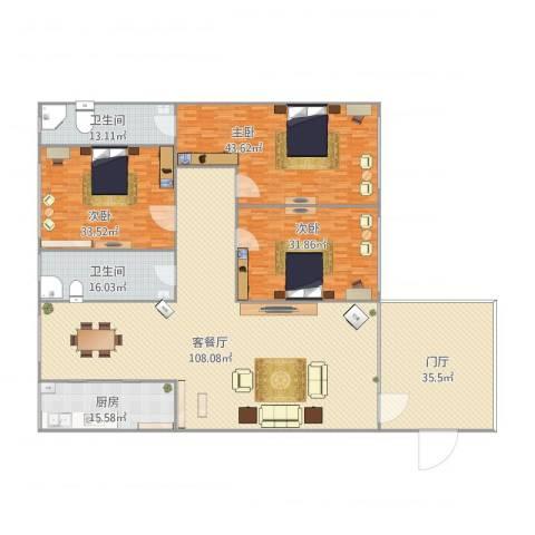 孙家沟散盘3室1厅2卫1厨310.14㎡户型图