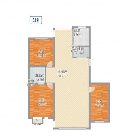 锦绣东方3室1厅2卫1厨160.00㎡户型图