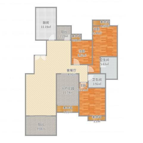 远洋城万象花园3室1厅2卫1厨178.00㎡户型图
