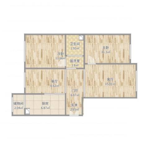 汉森华尔兹2室3厅1卫1厨92.00㎡户型图