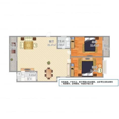 海韵园E梯02户型2室1厅1卫1厨94.00㎡户型图