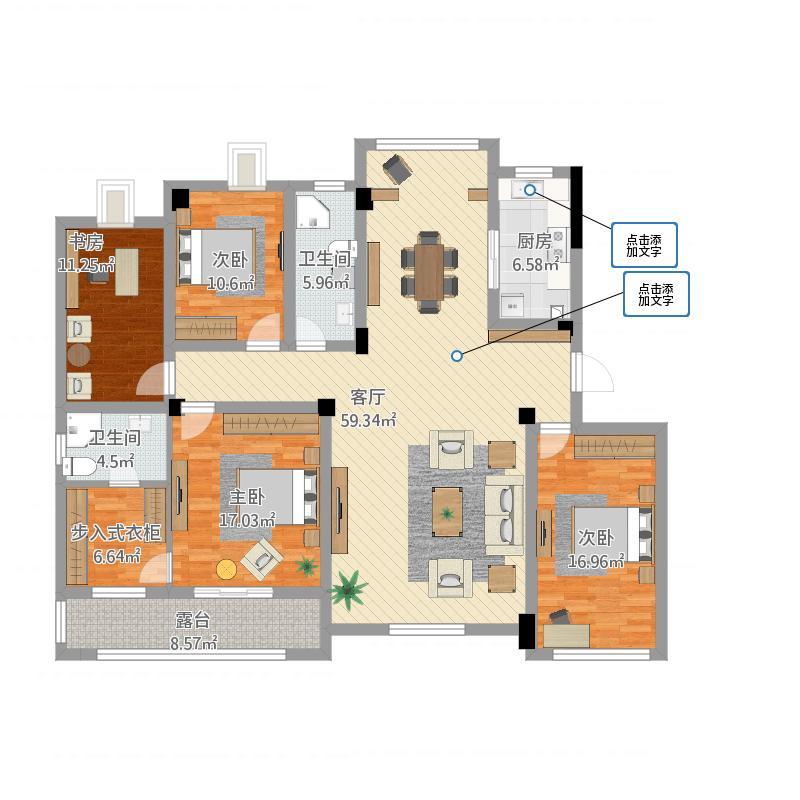 26-502四室两厅170平