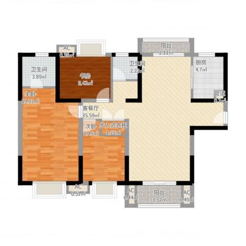 招商海德名门3室1厅2卫1厨132.00㎡户型图