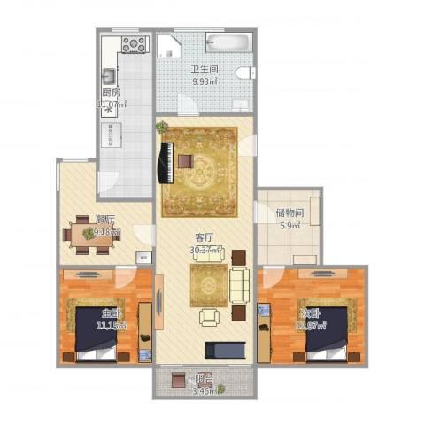 莱阳新家园2室2厅1卫1厨126.00㎡户型图