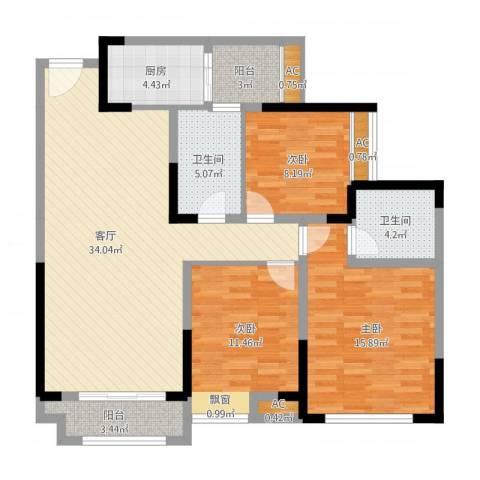 望龙东郡3室1厅2卫1厨133.00㎡户型图
