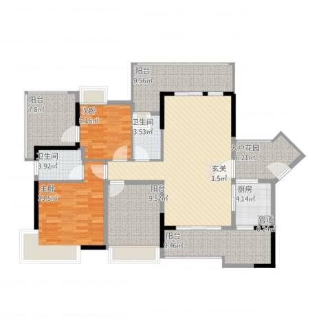 招商金山谷2室1厅2卫1厨150.00㎡户型图
