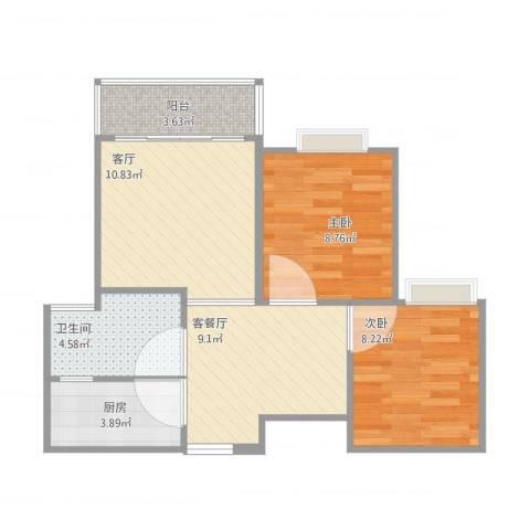 藤源名苑2室2厅1卫1厨68.00㎡户型图