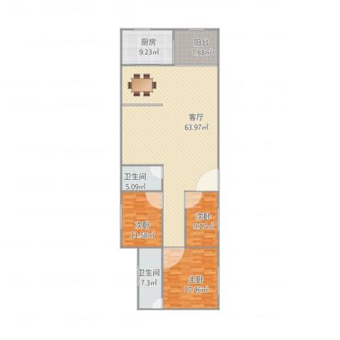 岭南坊3室1厅2卫1厨175.00㎡户型图