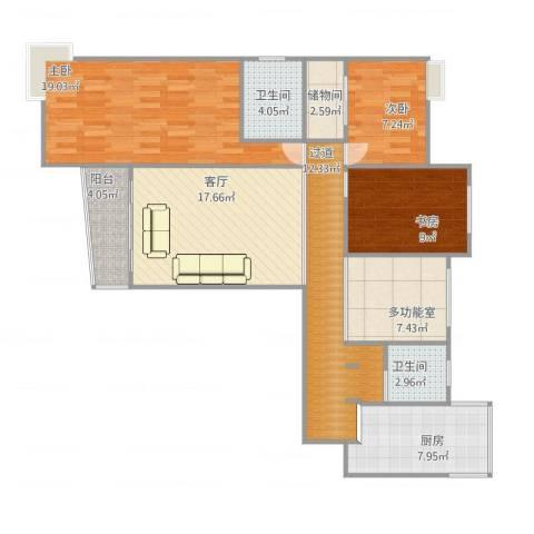 静安晶华园3室1厅2卫1厨129.00㎡户型图
